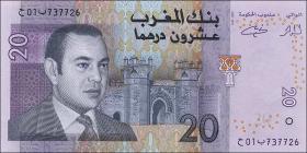Marokko / Morocco P.68 20 Dirhams 2005 (1)