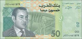 Marokko / Morocco P.69 50 Dirhams 2002 (2005) (1)