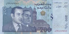 Marokko / Morocco P.71 200 Dirhams 2002 (2004) (1)