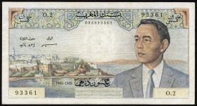 Marokko / Morocco P.55a 50 Dirhams 1965 (3)