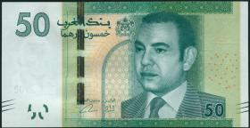 Marokko / Morocco P.75 50 Dirhams 2012 (2013) (1)