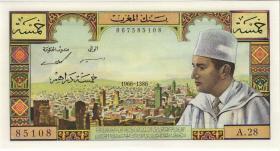 Marokko / Morocco P.53d 5 Dirhams 1966 (1)