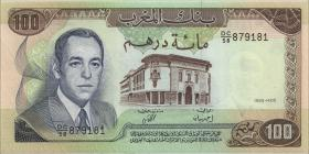 Marokko / Morocco P.59b 100 Dirhams 1985 (1)
