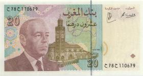 Marokko / Morocco P.67b 20 Dirhams 1996 (1)