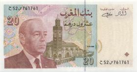 Marokko / Morocco P.67e 20 Dirhams 1996 (1)