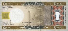 Mauretanien / Mauritania P.15 5000 Ouguiya 2009 (2010)