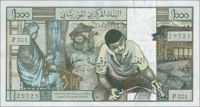 Mauretanien / Mauritania P.03 1000 Ouguiya 1973 (1)