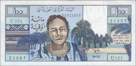 Mauretanien / Mauritania P.01 100 Ouguiya 1973 (1)