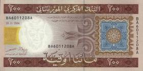 Mauretanien / Mauritania P.11a 200 Ouguiya 2004 (1)