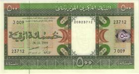 Mauretanien / Mauritania P.08a 500 Ouguiya 1999 (1)