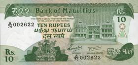 Mauritius P.35b 10 Rupien (1985) (1)