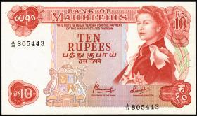 Mauritius P.31c 10 Rupien 1967 (1)