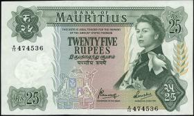 Mauritius P.32b 25 Rupien (1967) (1)
