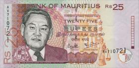 Mauritius P.49b 25 Rupien 2003 (1)