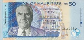 Mauritius P.50a 50 Rupien 1999 (1)
