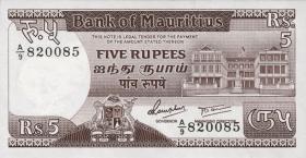 Mauritius P.34 5 Rupien (1985) (1)