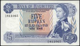 Mauritius P.30a 5 Rupien 1967 (1)
