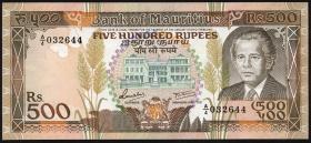Mauritius P.40b 500 Rupien (1988) (3+)