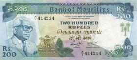 Mauritius P.39a 200 Rupien (1985) A/1 (1)