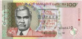 Mauretanien / Mauritania P.56c 100 Rupien 2009 (1)