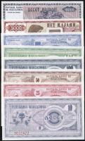 Mazedonien / Macedonia P.01-08 10-10000 Denari 1992 (1)