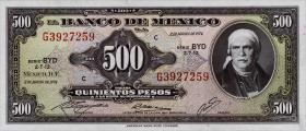 Mexiko / Mexico P.051r 500 Pesos 1974 (1)