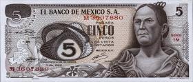 Mexiko / Mexico P.062a 5 Pesos 1969 (1)