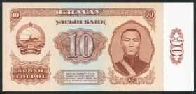 Mongolei / Mongolia P.45 10 Tugrik 1981 (1)