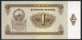 Mongolei / Mongolia P.35 1 Tugrik 1966 (1)