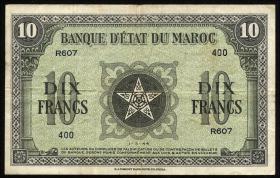 Marokko / Morocco P.25 10 Francs 1943/44 (3)