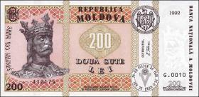 Moldawien / Moldova P.16a 200 Lei 1992 (1995) (1)