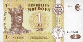 Moldawien / Moldova P.08a 1 Leu 1994 (1)