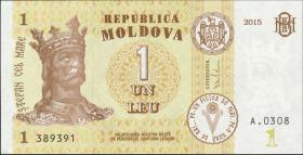 Moldawien / Moldova P.neu 1 Leu 2015 (1)