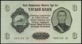 Mongolei / Mongolia P.29 3 Tugrik 1955 (1)