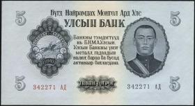 Mongolei / Mongolia P.30 5 Tugrik 1955 (1)
