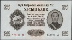 Mongolei / Mongolia P.32 25 Tugrik 1955 (1)