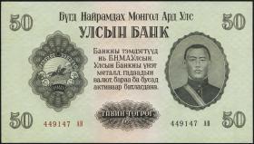 Mongolei / Mongolia P.33 50 Tugrik 1955 (1)