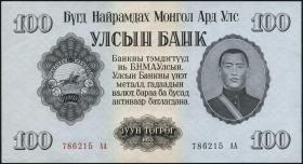 Mongolei / Mongolia P.34 100 Tugrik 1955 (1)