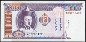 Mongolei / Mongolia P.57b 50 Tugrik 1994 (1)