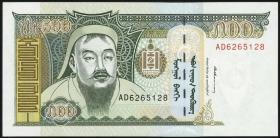 Mongolei / Mongolia P.58b 500 Tugrik 1997 (1)