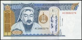 Mongolei / Mongolia P.59b 1000 Tugrik 1997 (1)