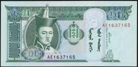 Mongolei / Mongolia P.62c 10 Tugrik 2005 (1)