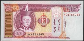 Mongolei / Mongolia P.63b 20 Tugrik 2002 (1)