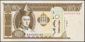 Mongolei / Mongolia P.64b 50 Tugrik 2008 (1)