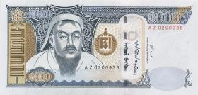 Mongolei / Mongolia P.67a 1000 Tugrik 2003 (1)