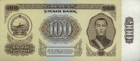 Mongolei / Mongolia P.48 100 Tugrik 1981 (1)