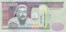 Mongolei / Mongolia P.70 20000 Tugrik 2006