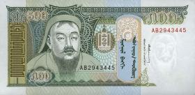 Mongolei / Mongolia P.58a 500 Tugrik (1993) (1)