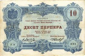 Montenegro P.18 10 Perpera 1914 (3)