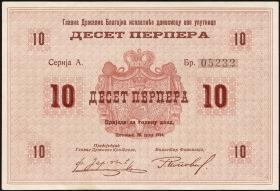 Montenegro P.10 10 Perpera 1914 (2)